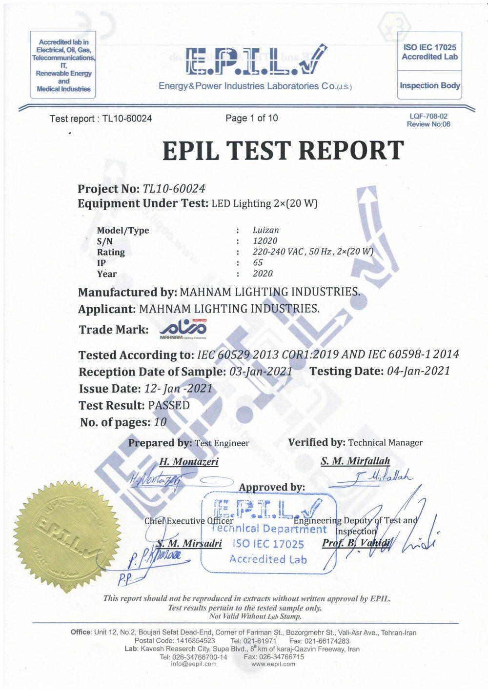IP certificate